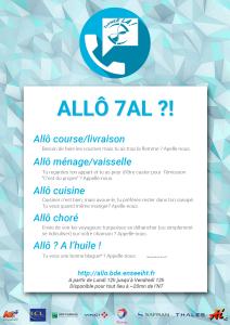 allo (1)